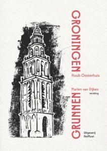 Groningen/Grunnen